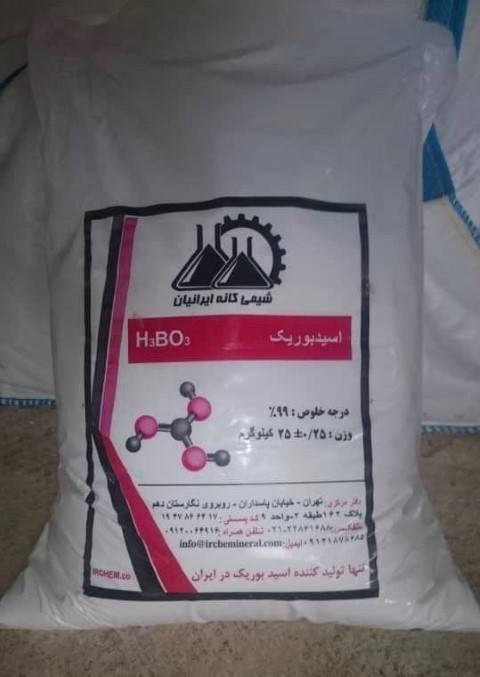 کاربردهای اسید بوریک