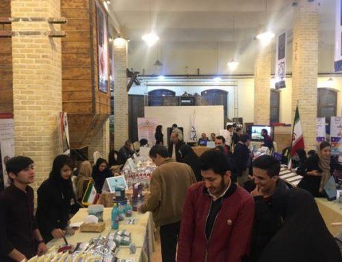 نمایشگاه دستاوردهای پژوهشی، فن آوری و فن بازار  آذر 97 زنجان